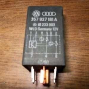Электрооборудование для Audi