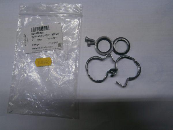 Комплект уплотнений трубок радиатора отопителя 8E0898380