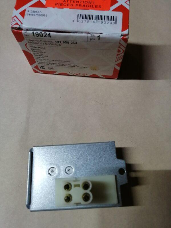 Резистор вентилятора отопителя Audi 80,Golf2,Passat (1983-1996)